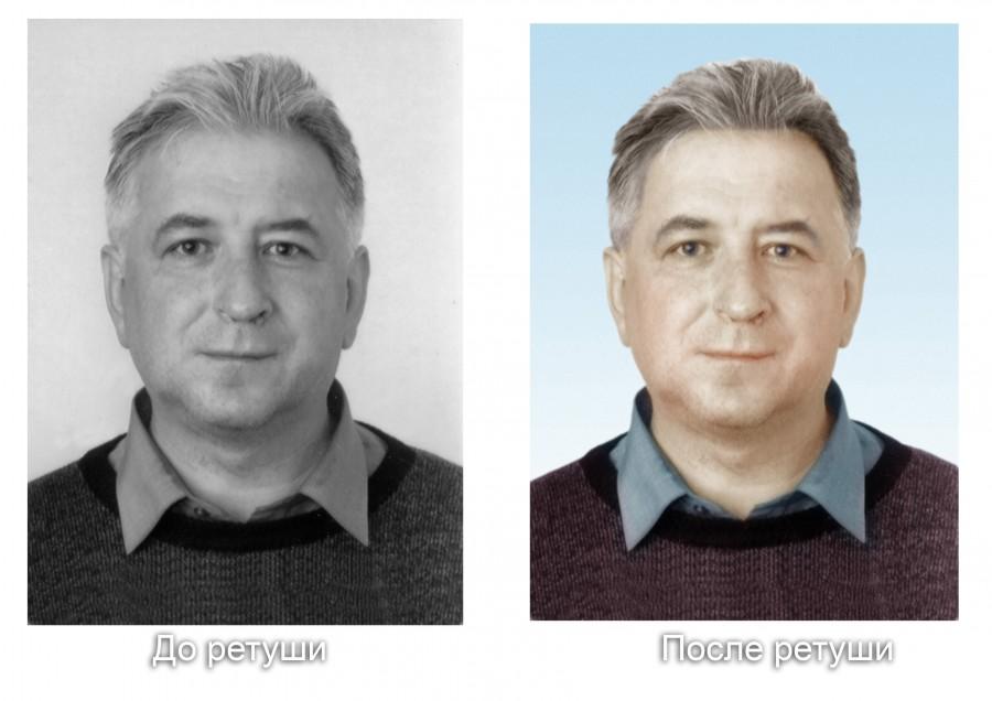 До и после ретуши 8