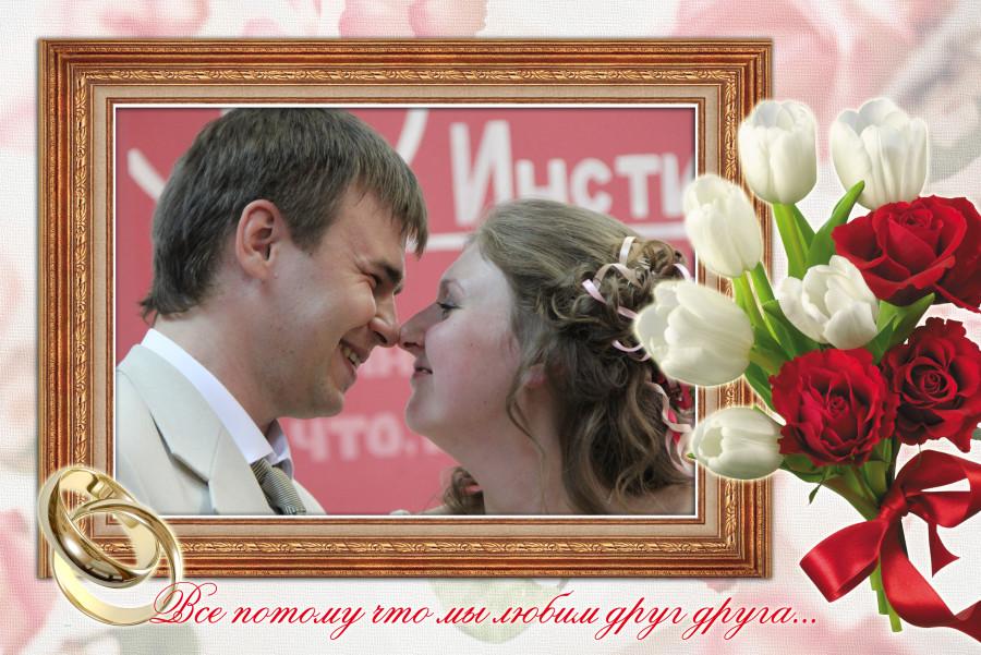 Свадебная фотосъемка 3