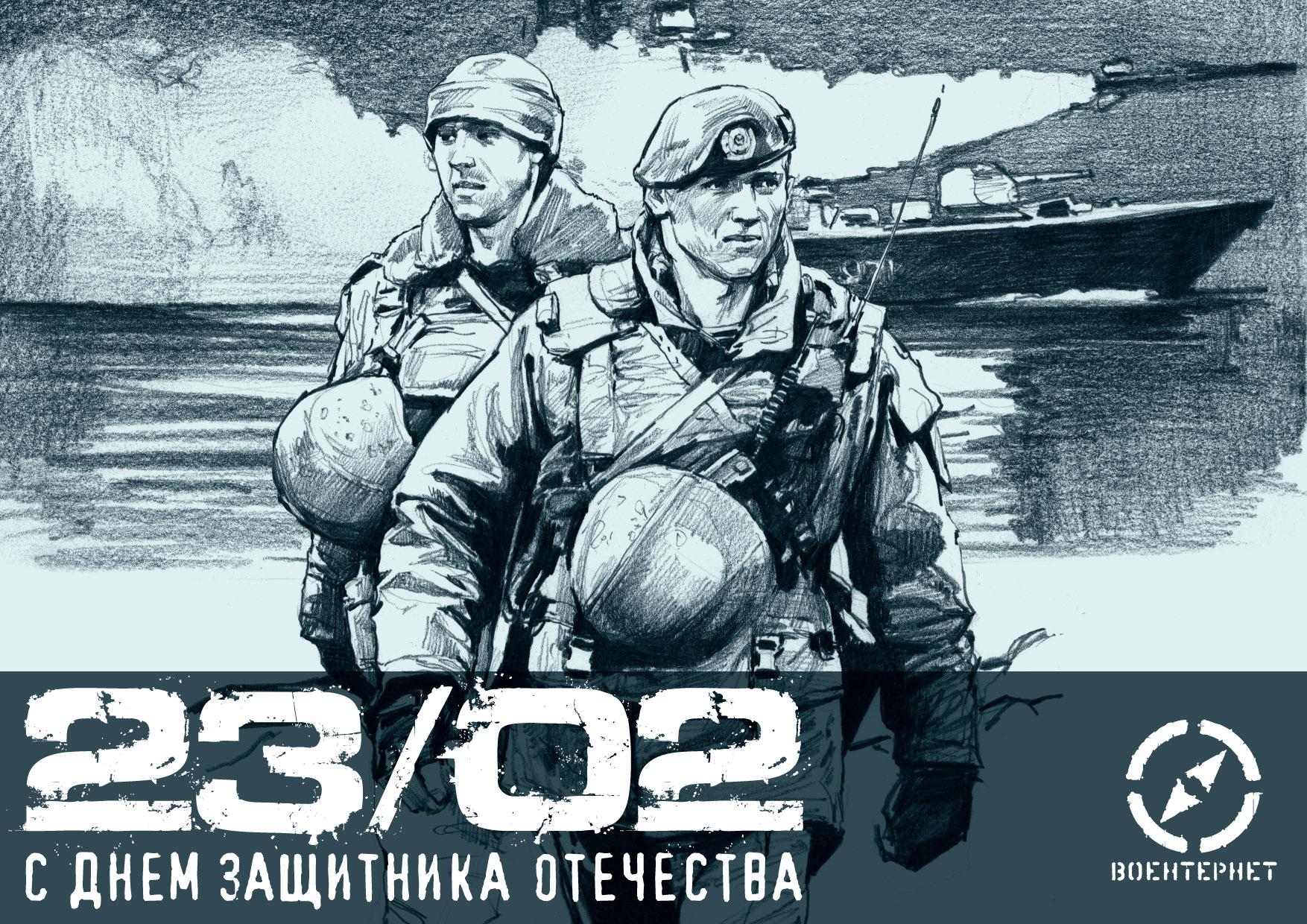 Картинки на 23 февраля морские пехотинцы, рисунки взрослых картинка