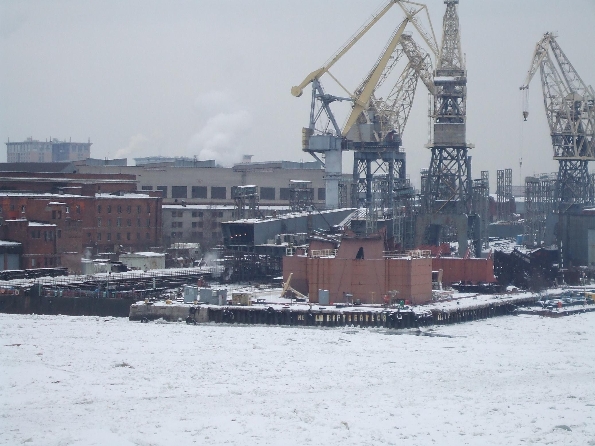 Владивосток - 2