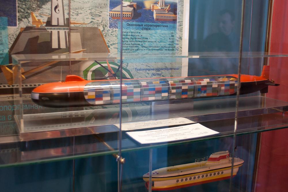 Подводный экскурсионный аппарат арго