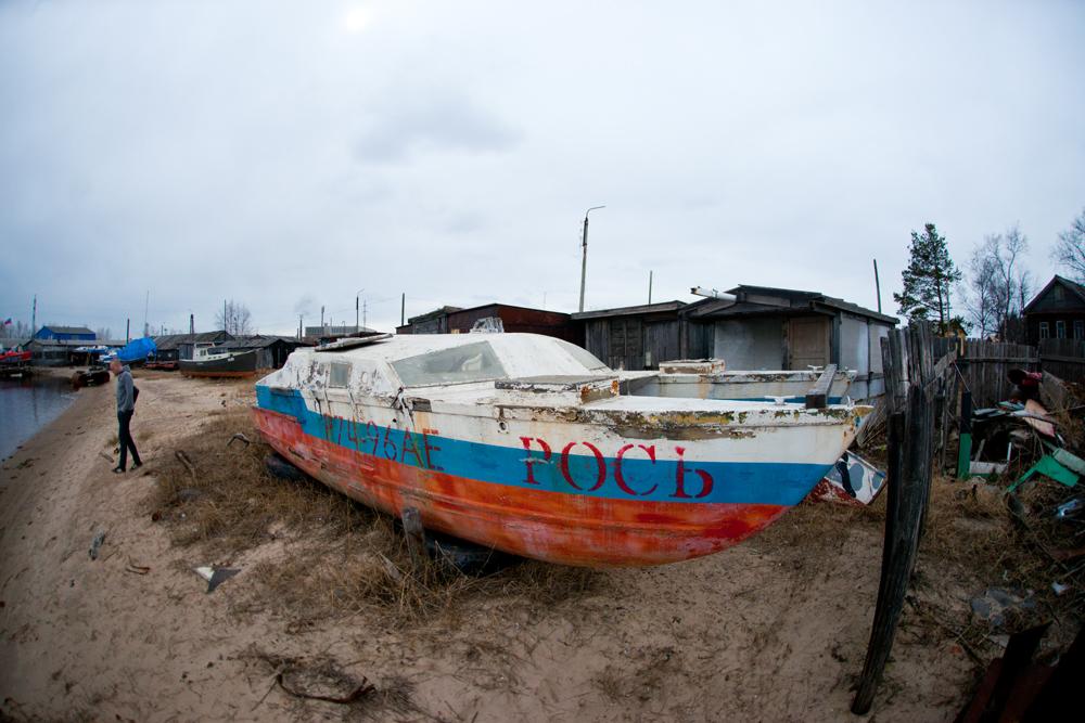 северодвинск спуск лодки