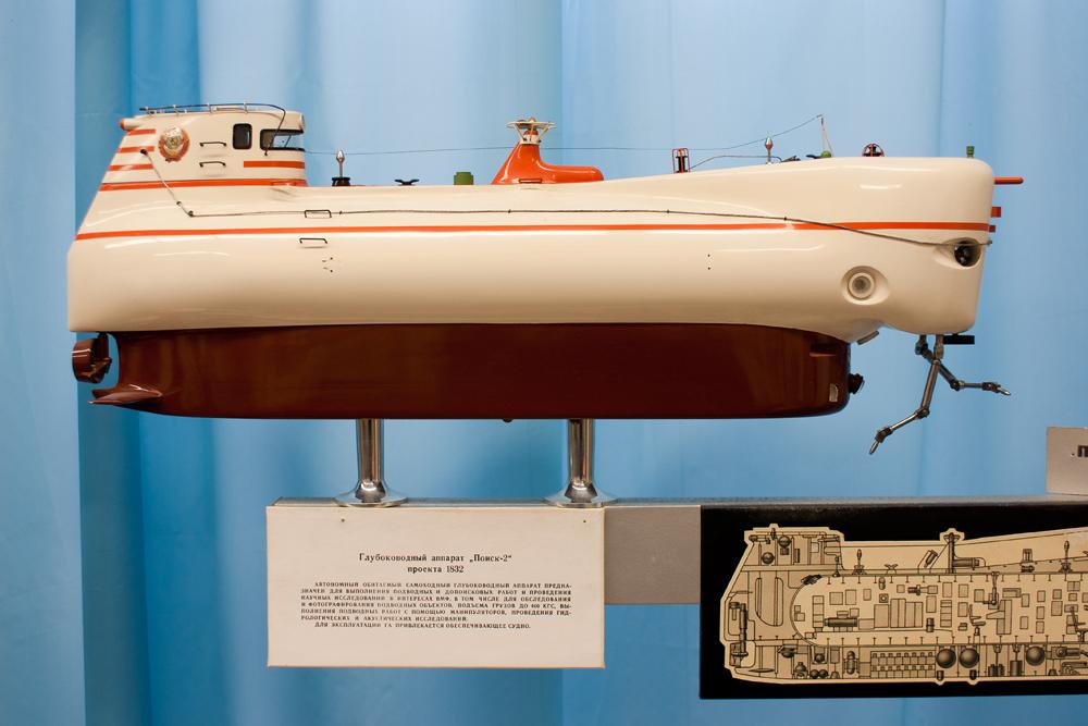 подводная лодка пиранья проект 865