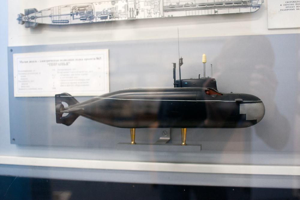 сверхмалые подводные лодки россии