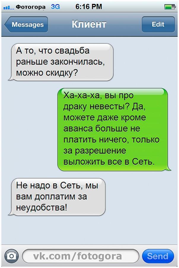 sms-31