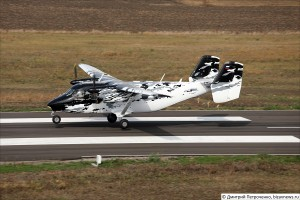 AN-28 landing_2