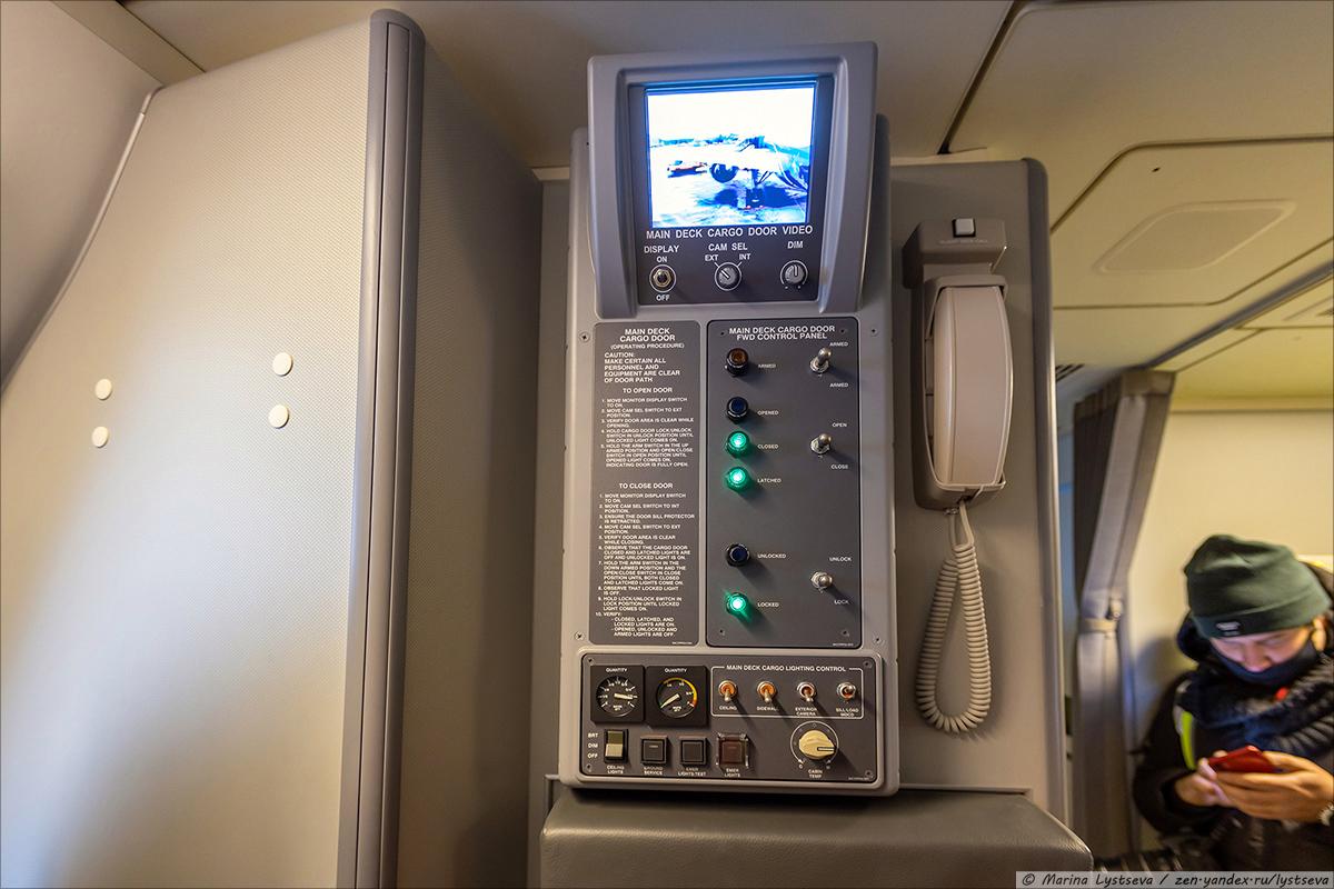 ABC777 kabina pass_0003