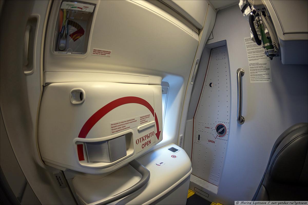 ABC777 kabina pass_0007
