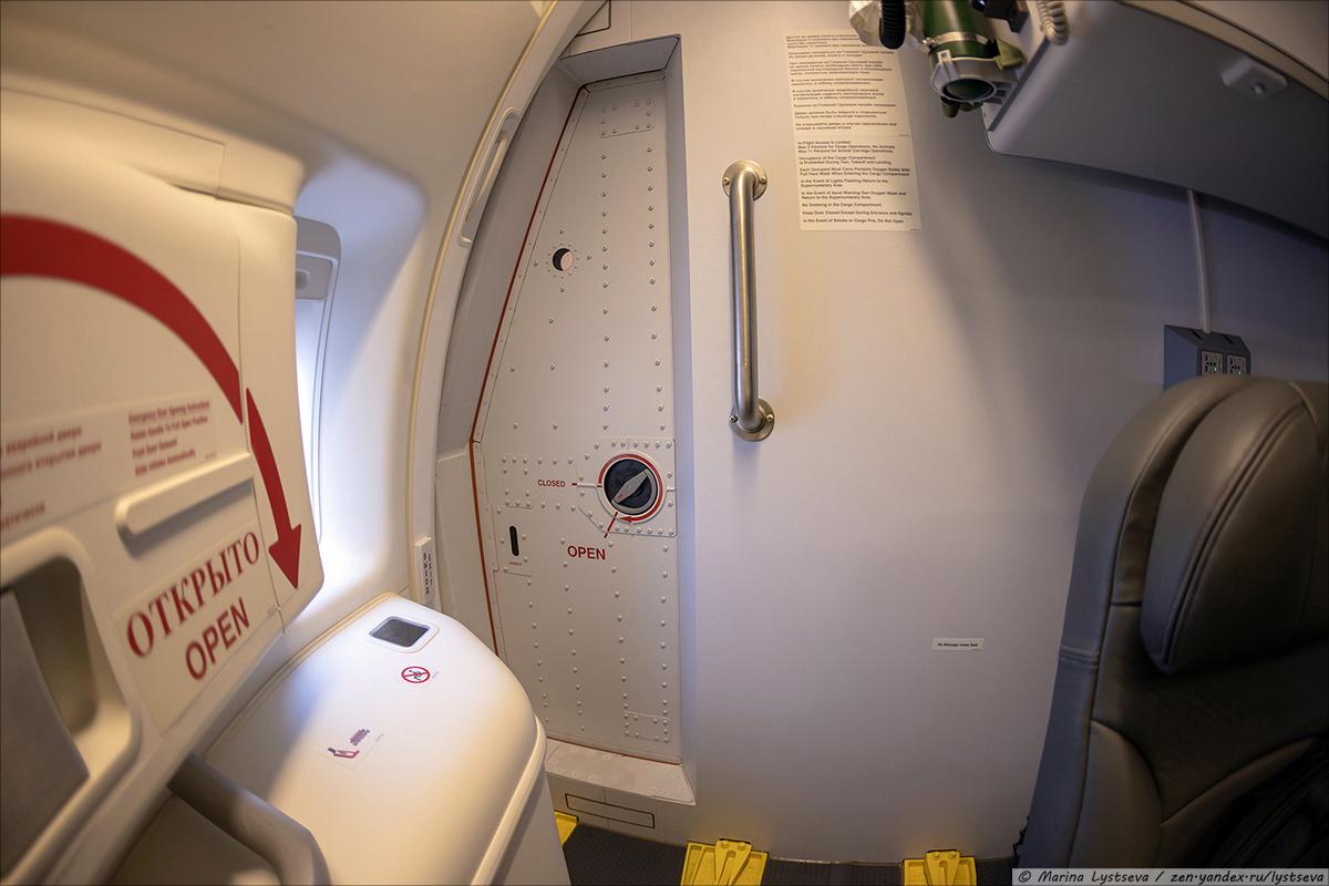 ABC777 kabina pass_0010
