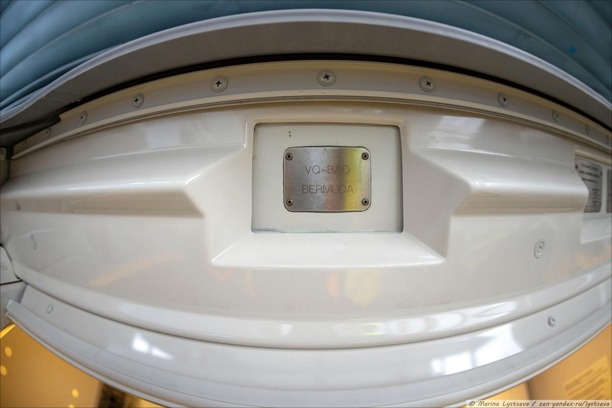 ABC777 kabina pass_0015