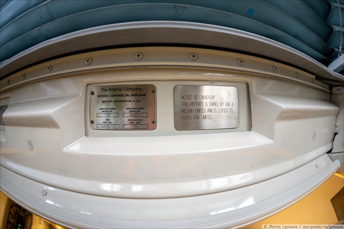 ABC777 kabina pass_0016