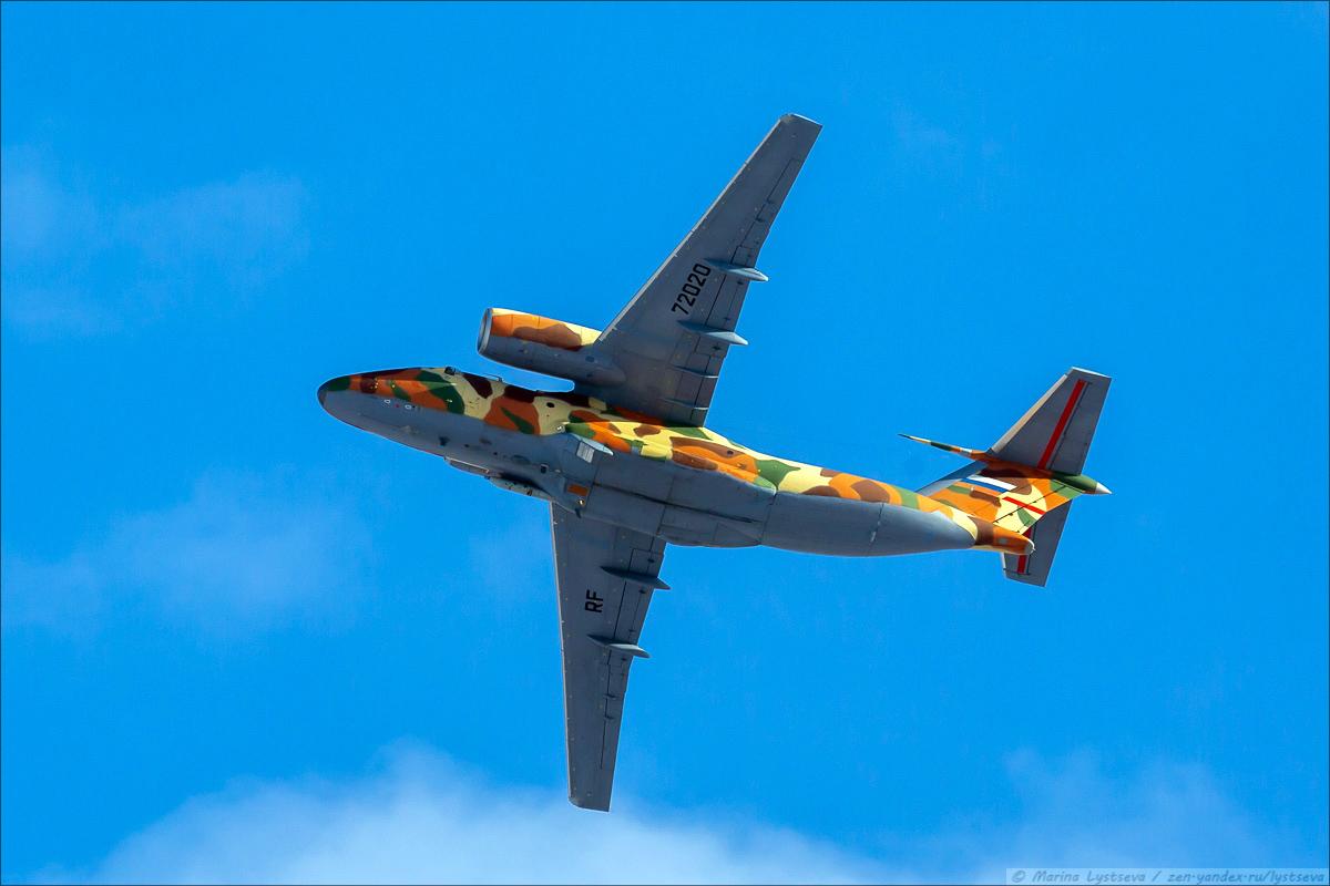 An-72P
