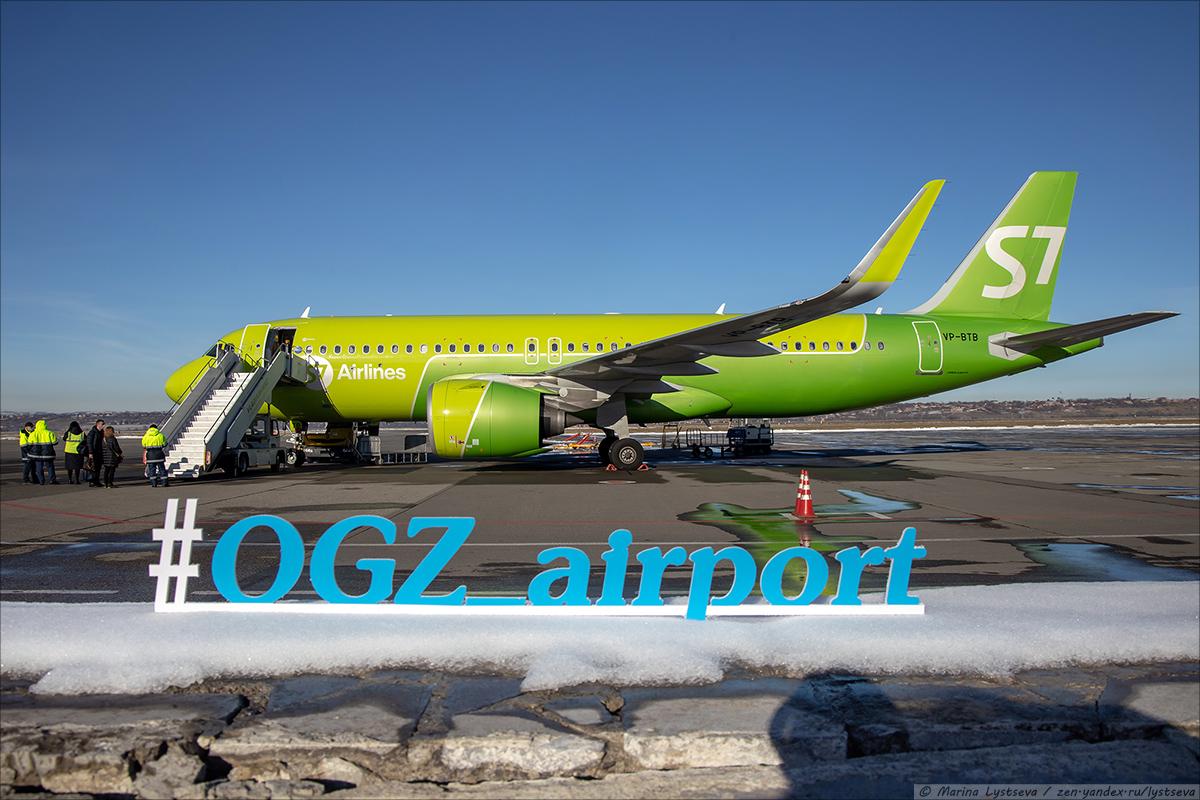 OGZ_0997