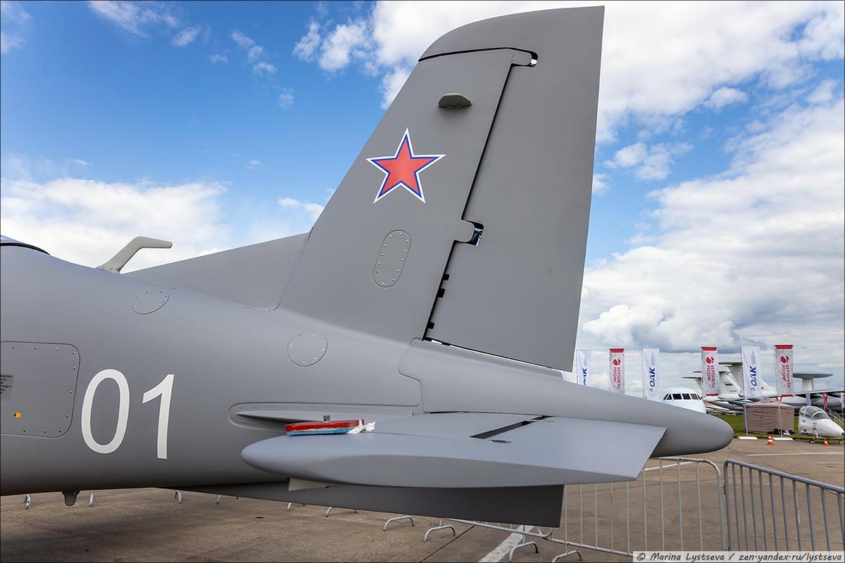 УТС-05