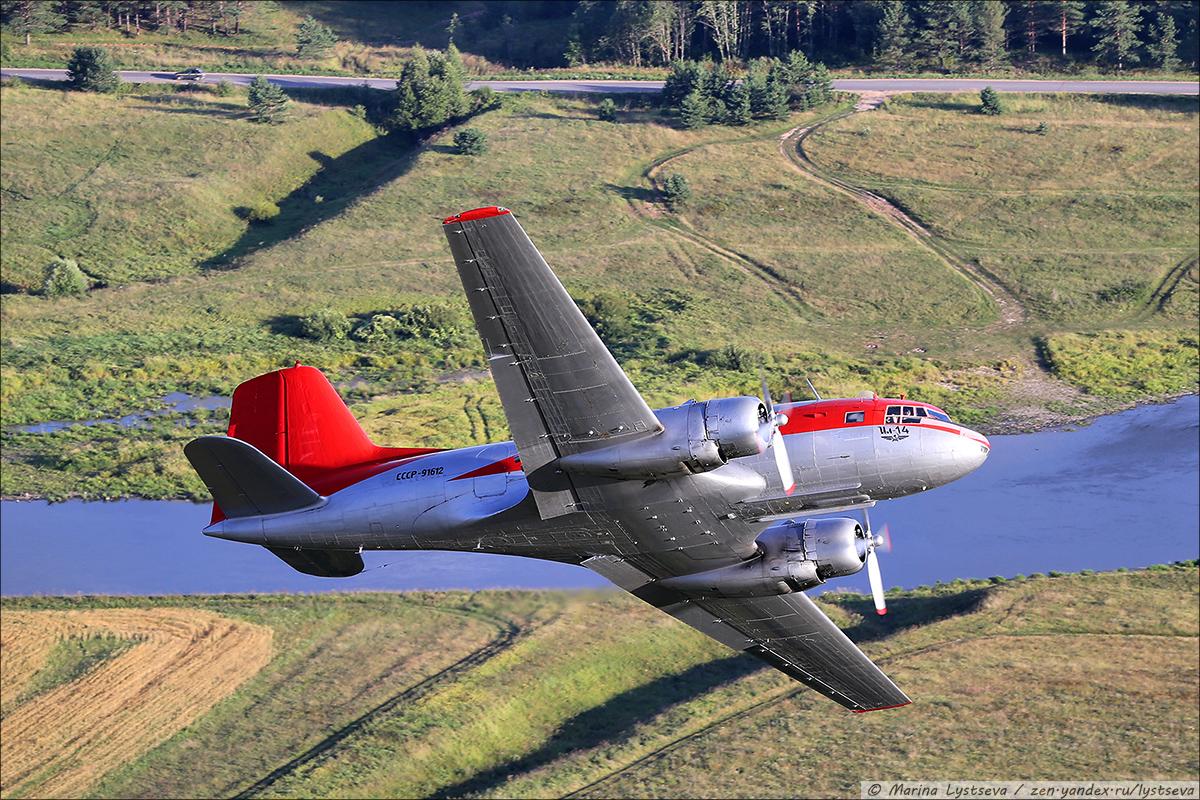 Air to Air Il14 20
