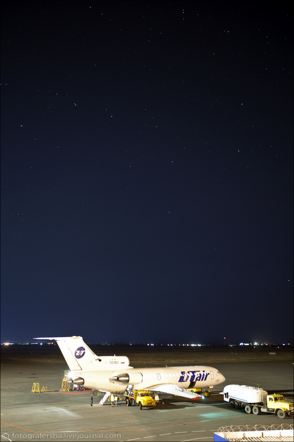 Як-42 в аэропорту Кургана