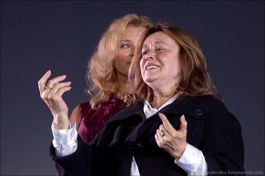 Терехова и дочь