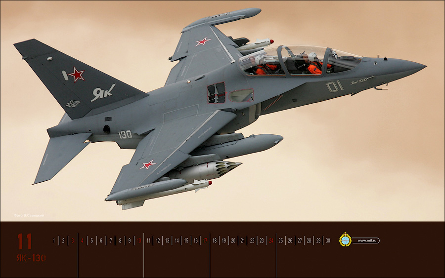 Фотообои-календарь от Мин Обороны