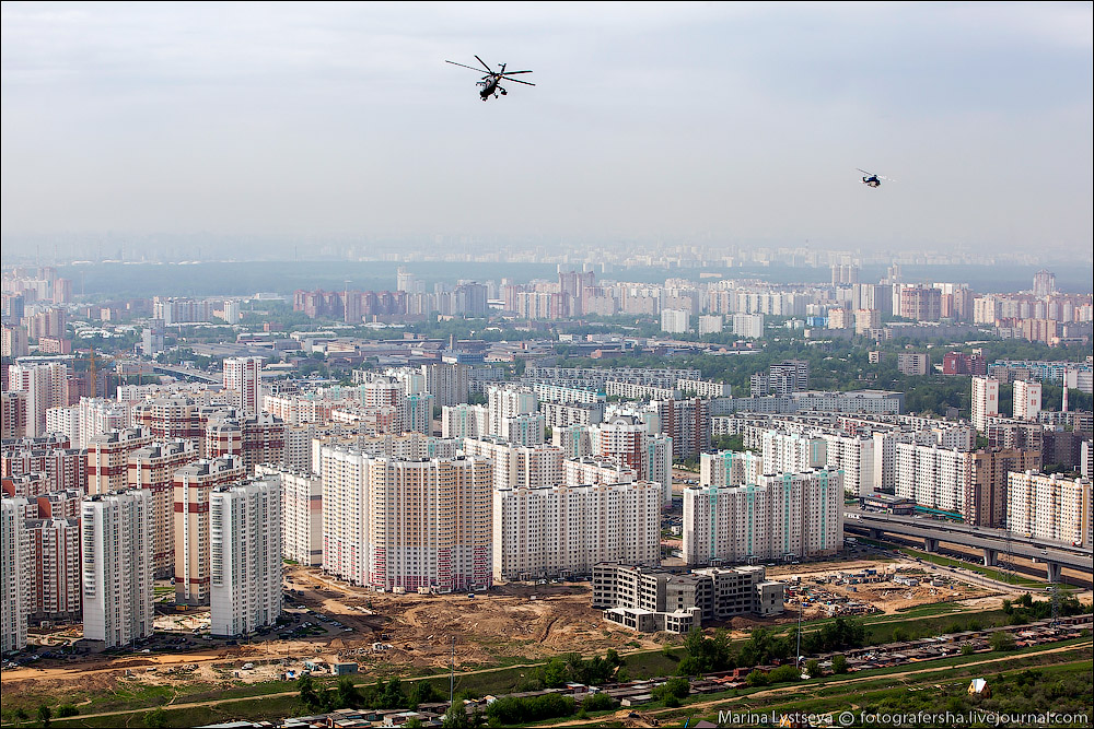 First Heliport in Moscow