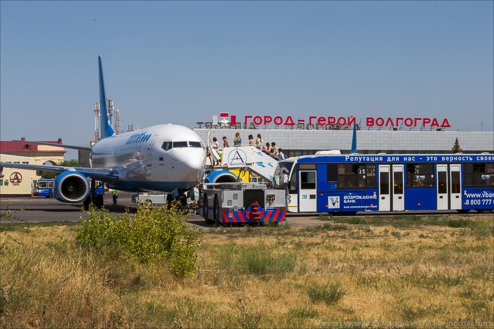 Акции на авиабилеты россия официальный сайт