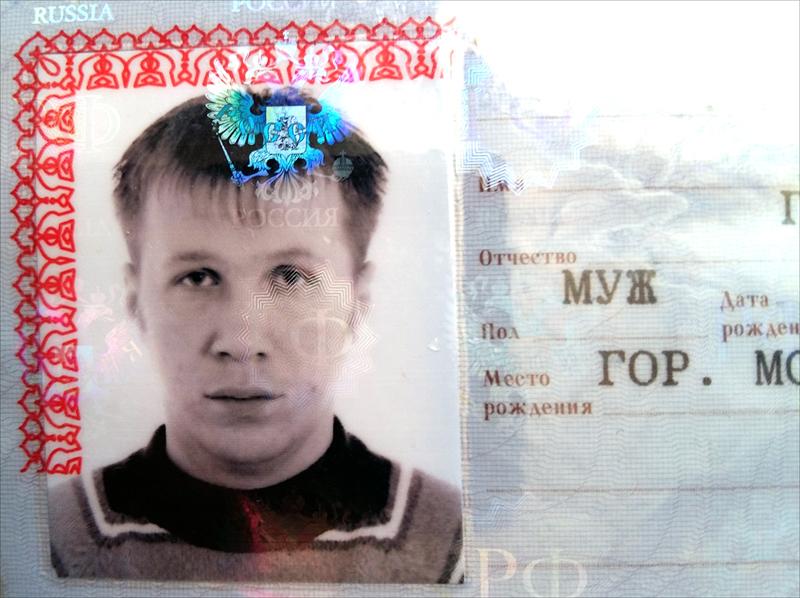Найти Маликова