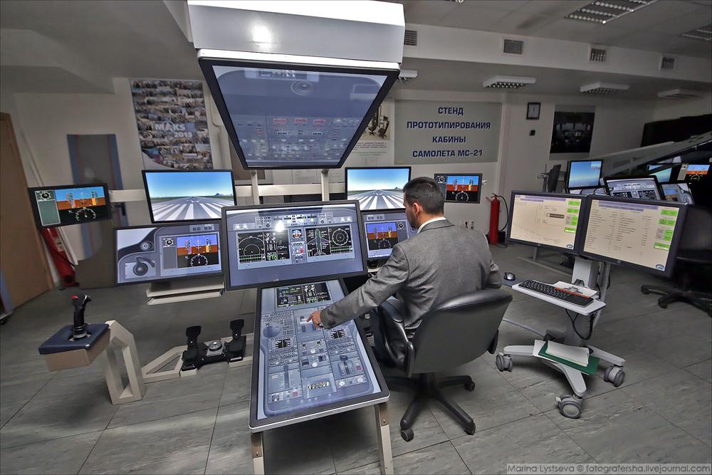 Состояние программы МС-21 1P5A9221