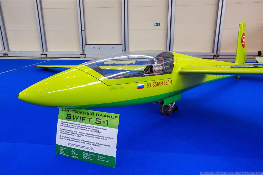 LYS50640