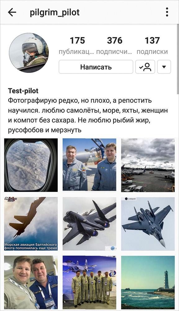 pilgrim_pilot