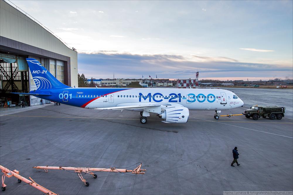 MC21 009