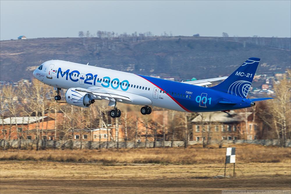MC21 059