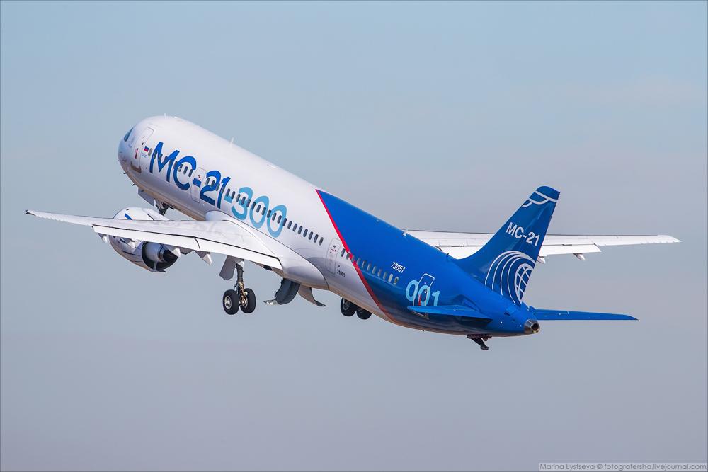 MC21 061