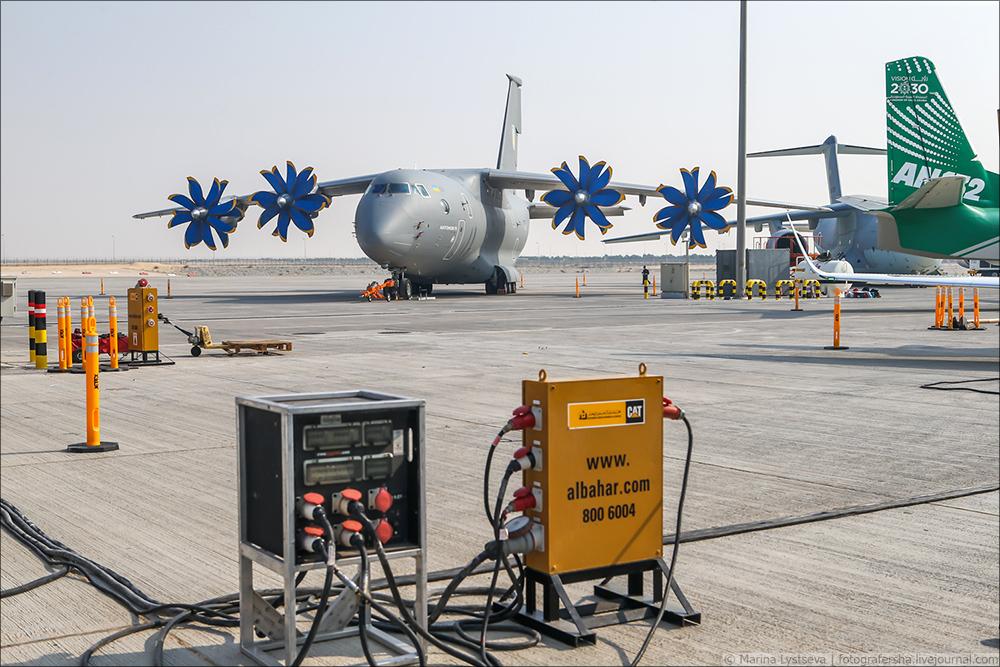 Украинская составляющая на Dubai AirShow-2017 An70_04