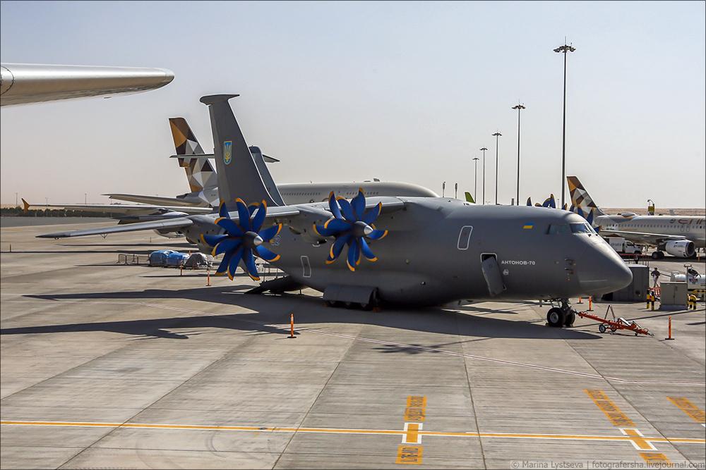 Украинская составляющая на Dubai AirShow-2017 An70_42