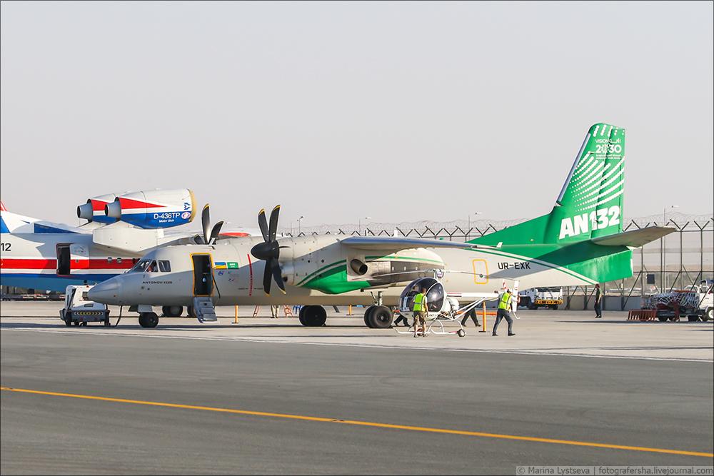Украинская составляющая на Dubai AirShow-2017 An132_07