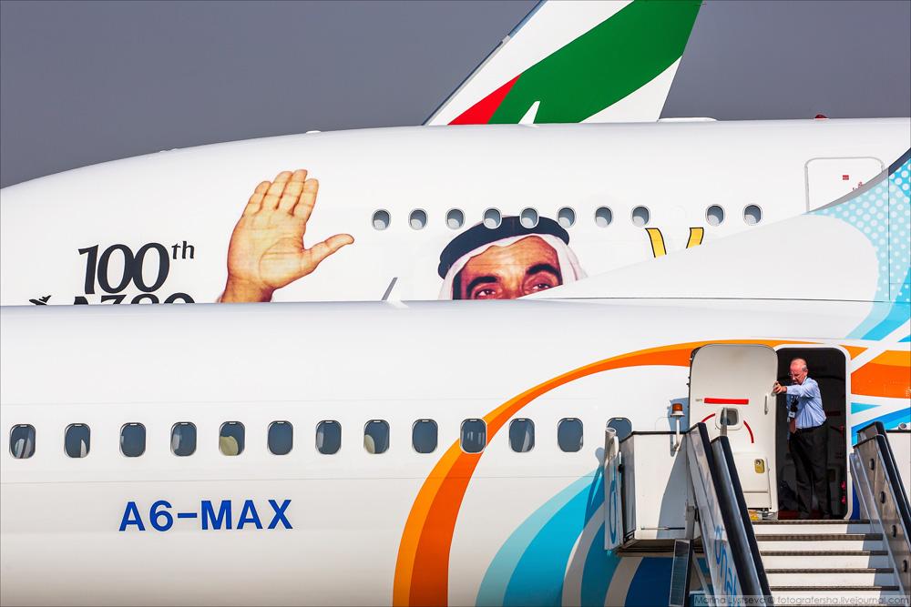 Новый MAX от Flydubai
