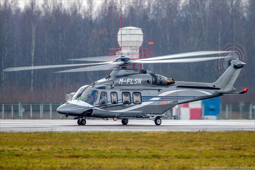 B79Q3530