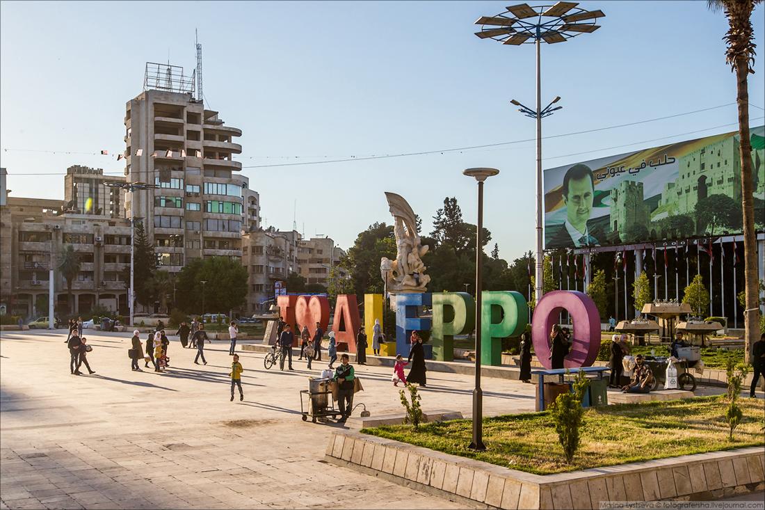 Aleppo_048