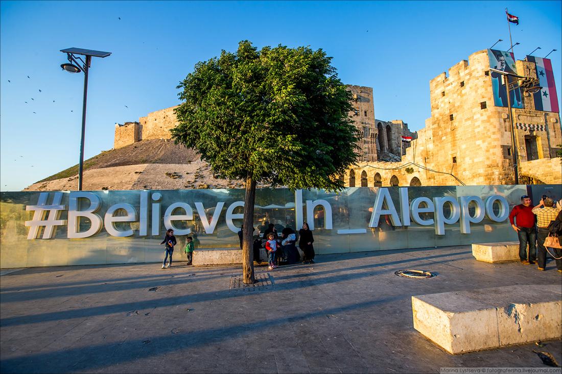 Aleppo_062