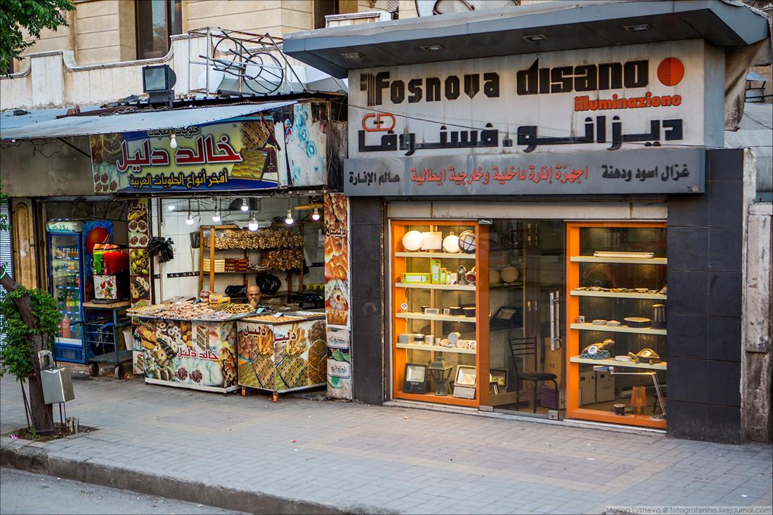 Aleppo_101
