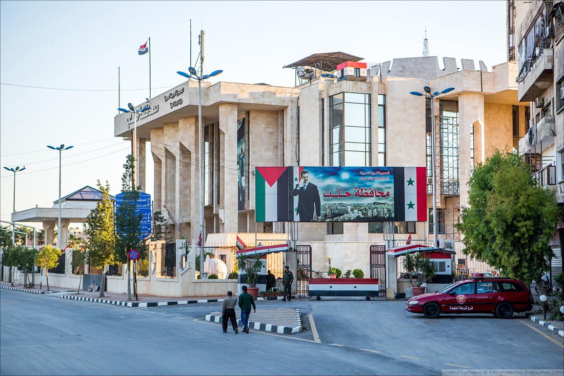 Aleppo_113