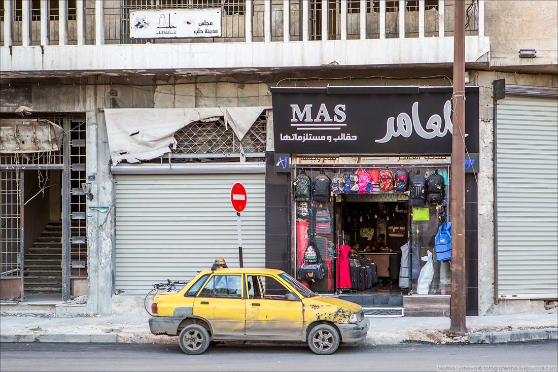 Aleppo_121