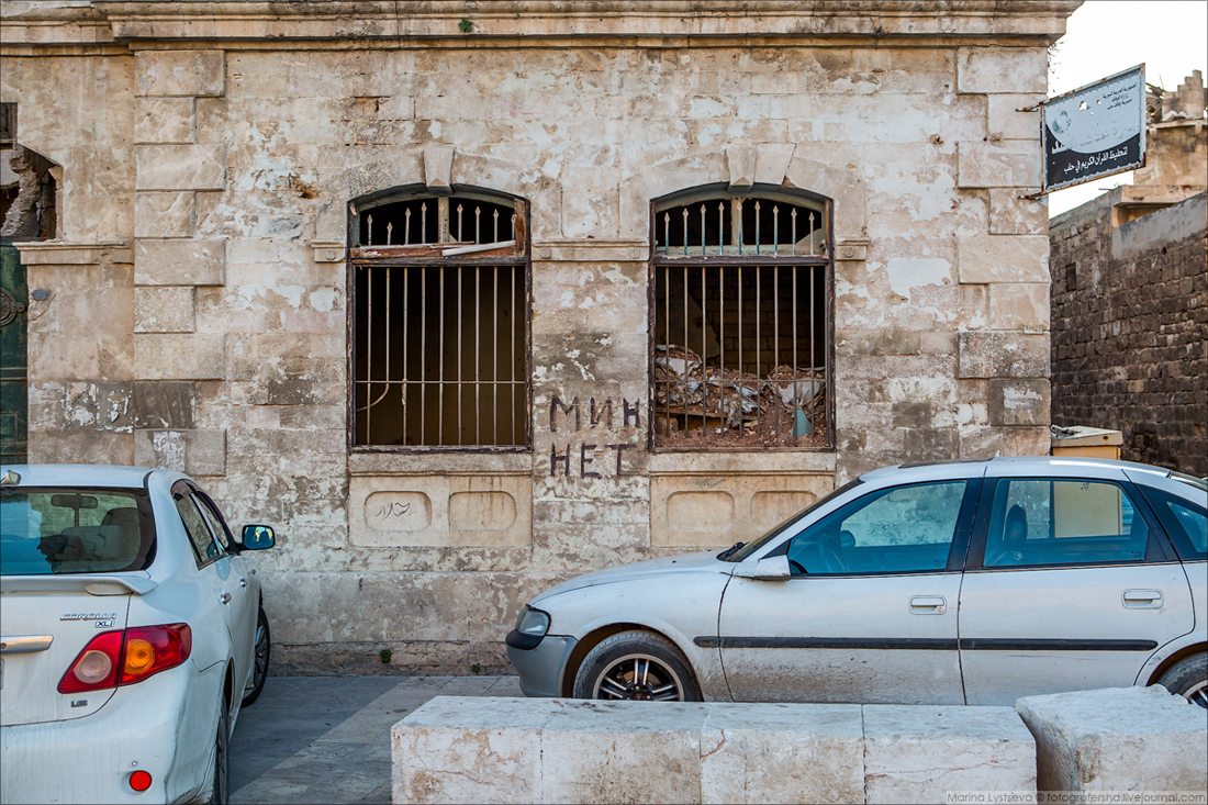 Aleppo_139