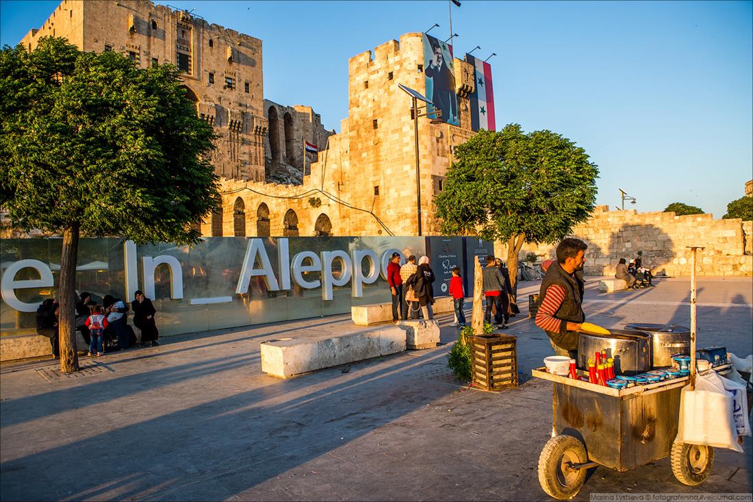 Aleppo_150
