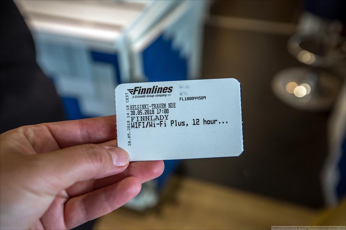FINNlines18_0094