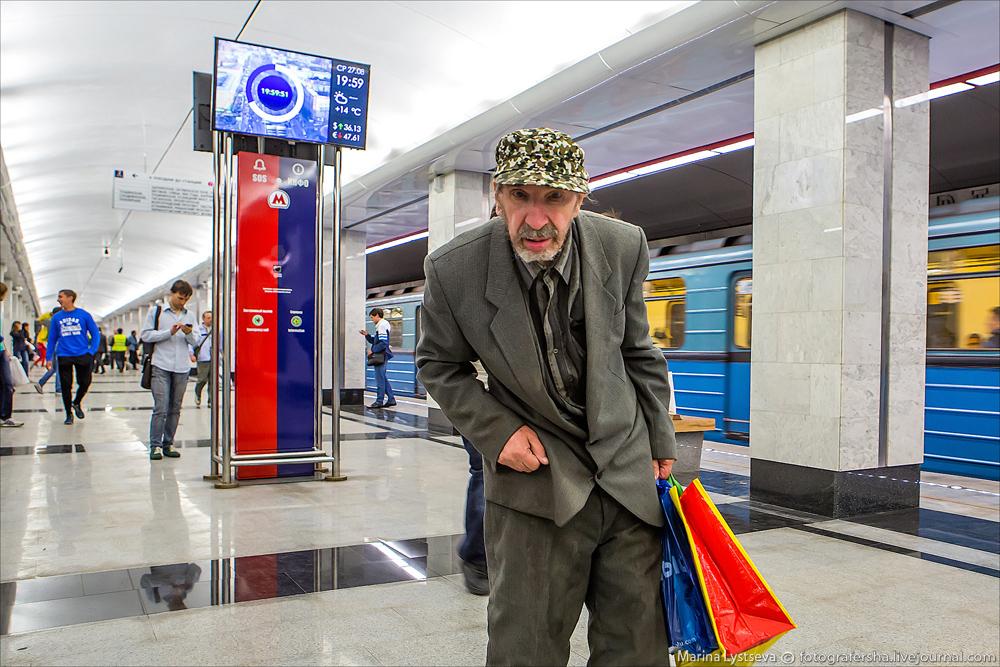Как обманывают в метро