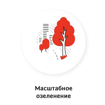 Новый символ Москвы_001