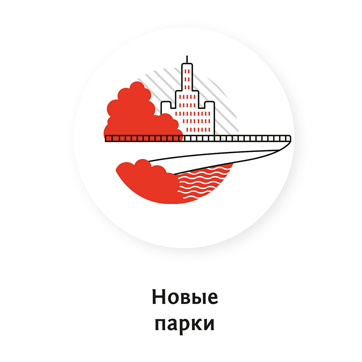 Новый символ Москвы_002