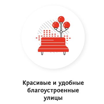 Новый символ Москвы_003