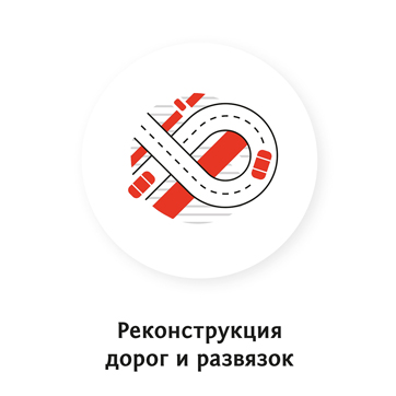 Новый символ Москвы_005