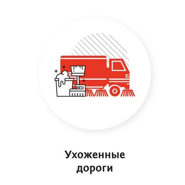 Новый символ Москвы_006
